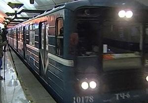 Новости России - В Петербурге в метро вспыхнул пожар, перекрыты три станции