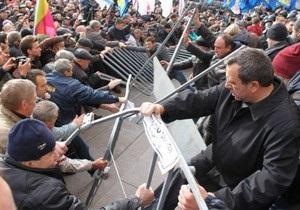 Фотогалерея: Осеннее обострение. Потасовки с милицией под зданием Киевсовета