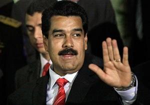 Симметричный ответ: США выслали трех дипломатов Венесуэлы