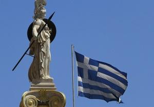 Суд Греции предъявил обвинения депутатам ультраправой партии Золотая заря