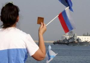 Україна-Росія - ЧФ у Криму - ЄС - НГ: Київ може витурити Чорноморський флот з Криму