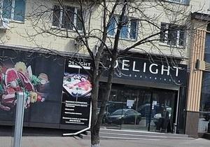 Единственная в Украине сеть элитных продовольственных супермаркетов закрылась