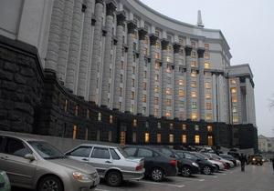 Завтра Кабмин решит, к каким договорам ТС могла бы присоединиться Украина