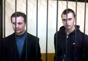 Павличенко-старший будет отбывать наказание отдельно от сына