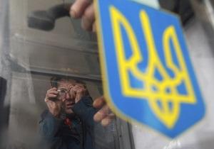 ТС или ЕС: Большинство украинцев хотят проведения референдума - опрос