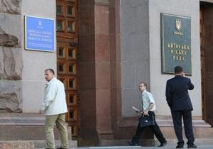 Новости Киева - Киевсовет - заседание - Герега - Суд разрешил Гереге провести заседание Киевсовета 2 октября