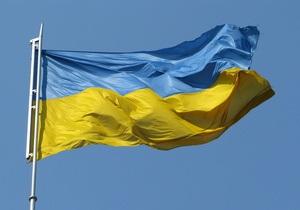 Объем прямых иностранных инвестиций в Украину за восемь месяцев упал почти в два раза