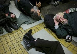 В Венгрии бездомным запретили ночевать возле объектов Всемирного наследия