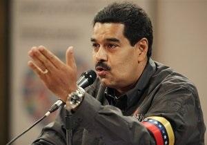 Трое американских дипломатов выдворены из Венесуэлы