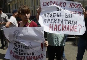 Врадиевка - Врадиевское шествие - протесты - Организаторы Врадиевского шествия отменили его продолжение