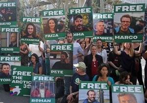 Greenpeace - Арестованной активистке Greenpeace необходимы жизненно важные лекарства