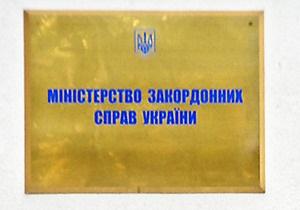 Арест украинца с Arctic Sunrise: МИД Украины вызывает российского дипломата