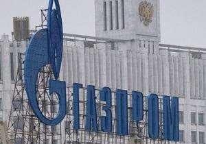 Российский госбанк осадил жаждущий средств на газопровод в обход Украины Газпром - Ъ