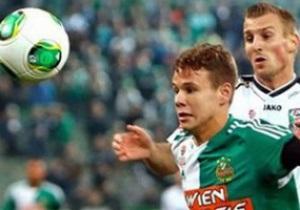 Ближайший соперник Динамо в Лиге Европы проиграл на своем стадионе