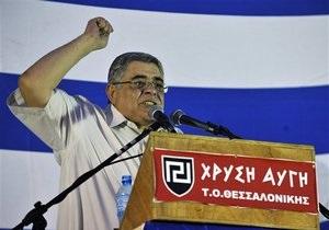 Власти Греции арестовали лидера неонацистской партии