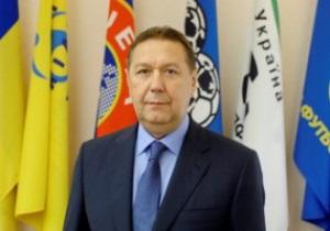 Президент ФФУ: Есть сила, направленная на дискредитацию украинского футбола и всей нации