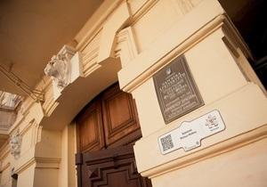 Одеса стала першим в Україні Wiki-містом