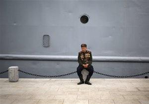 Панама оштрафовала судно из КНДР на $1 млн