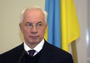 Азаров объявил, что Украина уже начала работу с ТС по предложенной Януковичем формуле