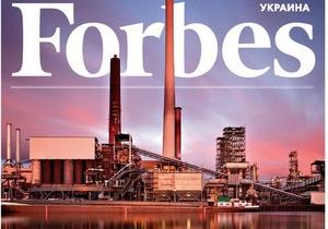 Forbes составил рейтинг 200 крупнейших украинских компаний