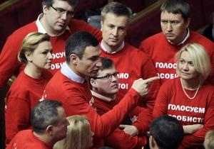 УДАР не будет выдвигать своих кандидатов на декабрьских выборах