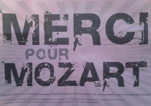 На Корреспондент.net разыгрываются билеты на рок-оперу Моцарт