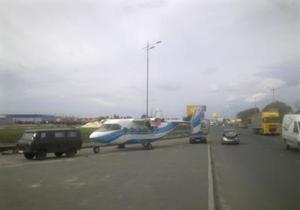 новости Киева - ДТП - самолет - В Киеве произошло ДТП с участием самолета