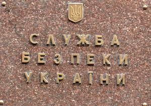 СБУ - реформа - Конституция - В Службе безопасности Украины готовят реформу, которая может затронуть Конституцию - издание