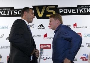 Кличко - Поветкин - Корреспондент: Два богатыря. Будущий бой Кличко с Поветкиным вызывает небывалый ажиотаж в России и Украине