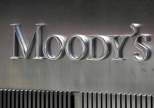 Мoody s ухудшило рейтинги двух украинских городов