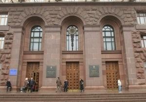 новости Киева - Киевсовет - Подготовка ко 2-му октября. Оппозиция решает, что делать с очередным заседанием Киевсовета