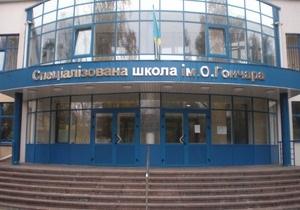 Новости Киева - школа - изучение - русский язык - В киевской школе вводят принудительное изучение русского языка