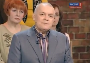 Киселев о призыве сжигать сердца умерших геев: Это была здоровая провокация