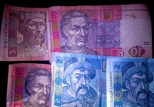 Ведомство Клименко поведало, насколько зарплаты киевлян обогнали средние по Украине