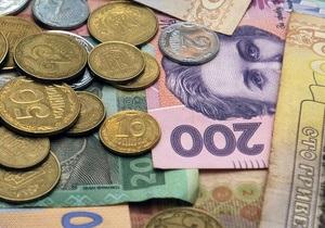 Российское министерство пророчит Украине и Беларуси кризис и девальвацию