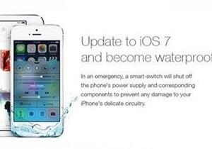 iOS7: пользователи iPhone уничтожили смартфоны после шутки про защиту от воды