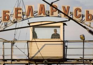 Білорусь - кордон - АЧС - Україна вирішила закрити місцеві пункти пропуску на кордоні з Білоруссю