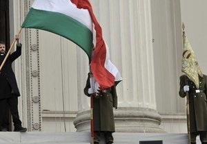 Украина обратилась к Венгрии с предложением отменить плату за визы