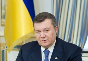 Янукович надеется, что Украина войдет в состав Совбеза ООН в 2016-2017 годах