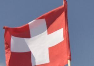 Новости Швейцарии - Самые богатые страны - Доходы населения - Названа самая богатая страна мира по уровню доходов населения