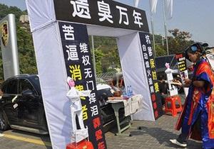 Китаец разгневался на Porsche и устроил похороны своему автомобилю