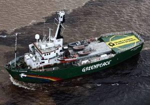 Greenpeace - Россия - Активистам Greenpeace грозит до 15 лет лишения свободы