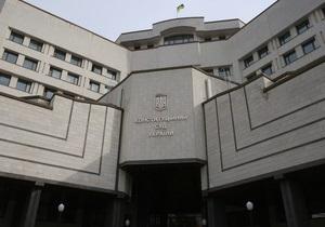 КС одобрил законопроект о бессрочном назначении судей