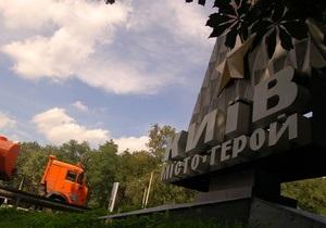 Киев - границы - Киев могут объединить с областью к 2015 году