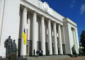 Кабмин - Рада - коррупция - антикоррупционный закон - Кабмин предлагает Раде обновленный антикоррупционный закон
