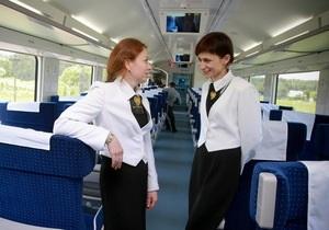 Укрзалізниця отменила один из маршрутов поездов Hyundai - поезд днепропетровск симферополь