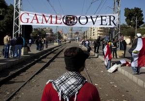 В Египте суд запретил деятельность Братьев-мусульман