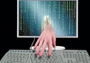 Первый в истории хакер