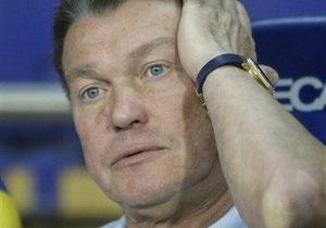 ВВС Україна: Динамо дает шанс Блохину