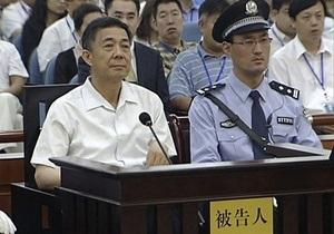 Бо Силай - Опальный китайский политик Бо Силай обжаловал пожизненный приговор